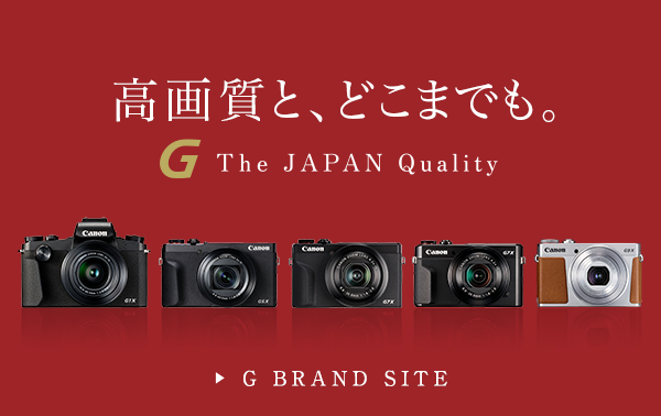 革新を、手のなかで。PowerShot G5X Mark II PowerShot G7X Mark III SPECIAL SITE