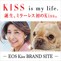 KISS is my life. 誕生、ミラーレス初のKiss。 EOS Kiss BRAND SITE