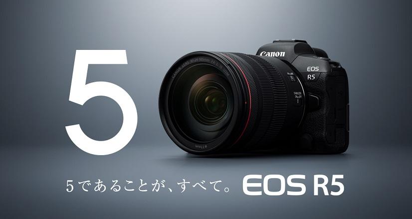 https://cweb.canon.jp/eos/shared/image/banner/826x439/eos-r5.jpg