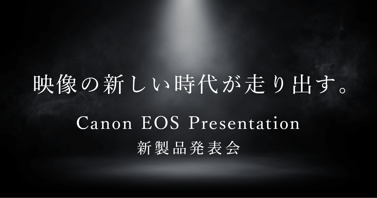 cweb.canon.jp