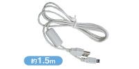 USBケーブル IFC400-PCU