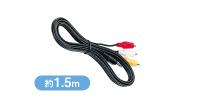 ステレオビデオケーブル STV-250N