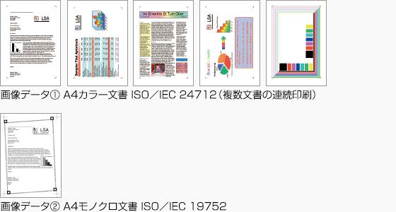 pdf 画像 コピー 禁止 設定