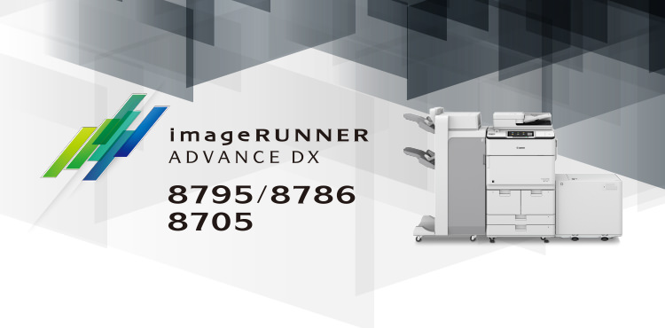 imageRUNNER ADVANCE DX 8705/8795/8786