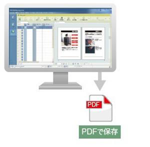 pdf 印刷 丁合
