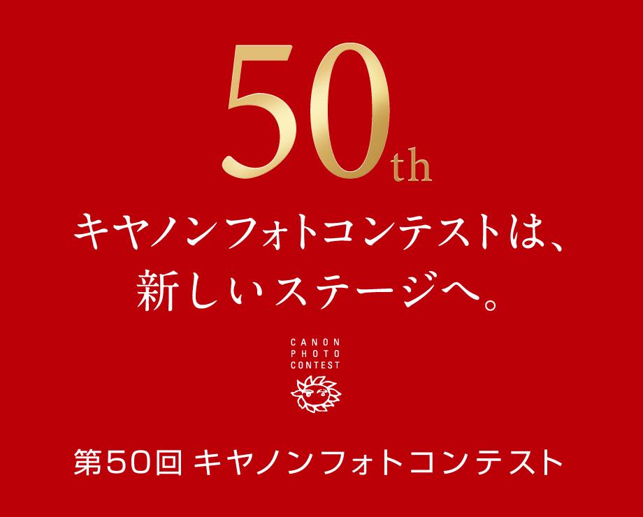 aki_w6.jpg