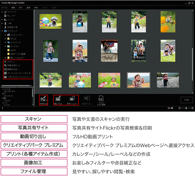 アプリ pdf 編集 無料
