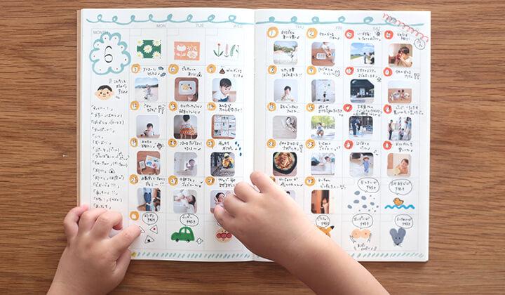 子どもの写真の楽しみ方 成長記録編|P-note
