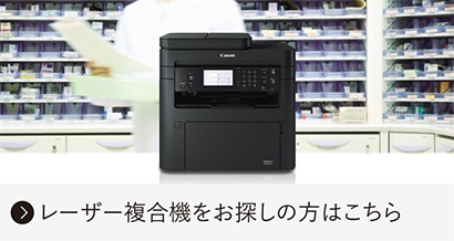 Satera MULTI FUNCTION PRINTER